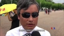 """陳光誠指摘中港當局""""死不悔改"""""""