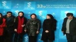 سی و سومین جشنواره فیلم فجر در تهران