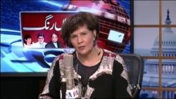 ریڈیو آن ٹی وی March 15, 2016