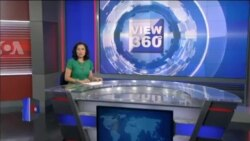 View 360 - منگل 31 اکتوبر کا پروگرام
