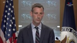 ԱՄՆ Պետքարտուղարի խոսնակ Նեդ Փրայսն ասել է, որ Վիեննայում ԱՄՆ-ի և Իրանի միջև բանակցություններում առաջընթաց է գրանցվել