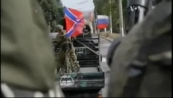 Ставлення США до України змінить республіканська більшість у Сенаті - експерти