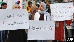 اعتراض به تعطیلی سایت های فلسطینی در رام الله