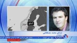محمد مصطفایی: قانونی در ایران برای برخورد با پارتی شبانه وجود ندارد!