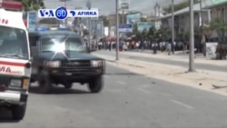 VOA60 AFIRKA: SOMALIA Kungiyar Al-shabab ta Dauki Alhakin Hare-Haren da aka Kai a Wani Ofishin 'Yan Sanda.