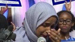 明尼苏达州索马里裔女州议员竞选联邦众议员