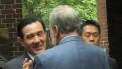 台湾总统马英九访纽约