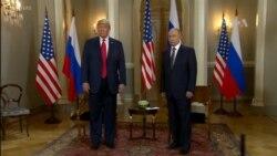 """Analistas: """"No hubo resultados en la cumbre entre Rusia y Estados Unidos"""""""
