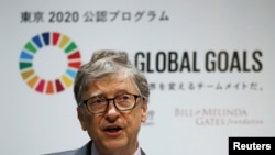 FILE - Bill Gates, co-chair of the Bill & Melinda Gates Foundation, attends a news conference in Tokyo, Japan, Nov. 9, 2018.