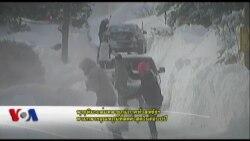 พายุหิมะพัดถล่มหลายภูมิภาคของสหรัฐฯ