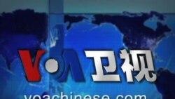 VOA卫视(2012年9月18日 第二小时节目)