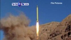 Manchetes Americanas 2 Fevereiro 2017: Michael Flynn, condenou o Irão pelo lançamento do míssil balístico