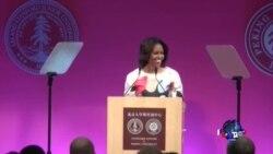美国第一夫人米歇尔北京大学演讲 谈言论自由和普世价值