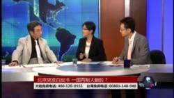 VOA卫视(2014年6月16日 第二小时节目)