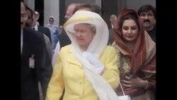 الیزابت دوم ملکه بریتانیا، نماد مد؟
