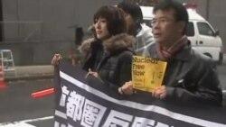 數百日本人在全國選舉前舉行反核抗議
