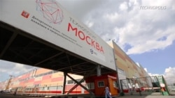 Moscow Tech Park Attracting Western Companies Despite Economy, Sanctions