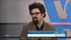 گزارش شپول عباسی از جشنواره فیلم فجر