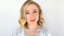 OMG!美语 Be Kind To Others!