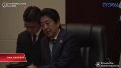 Nhật sẽ cung cấp máy bay do thám, tàu tuần tra cho Philippines