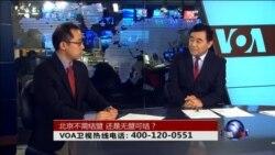 VOA卫视(2016年4月7日 第二小时节目 时事大家谈 完整版)