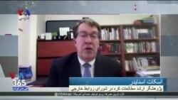 اسکات اسنایدر: آمریکا در پی خنثی کردن تهدیدهای موشکی و اتمی کره شمالی است