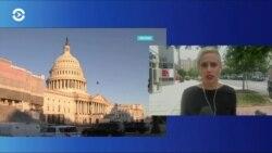 Битва за триллионы: Конгресс взялся за новый пакет экономической помощи