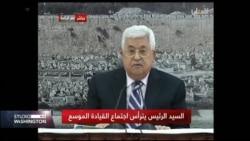 Palestinski lider američkog ambasadora nazvao pasjim sinom
