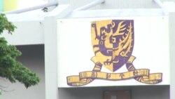 香港中大延迟解放军访问 学生会被官媒狠批