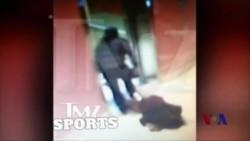 运动员暴力视频凸显家暴问题