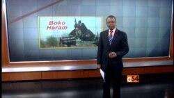 Boko Haram Awareness Campaign In Cameroon