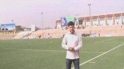 آمادگی های تیم ملی کرکت افغانستان برای جام جهانی