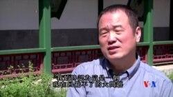 2016-05-16 美國之音視頻新聞: 中國詩人兼企業家用詩歌反思文革