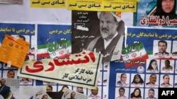 انتخابات سے متعلق ایران کے نگراں ادارے کا ہزاروں امیدواروں کے نااہل قرار دیے جانے کا دفاع۔