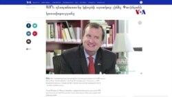 Դեսպան Միլսը և ԱՄՆ Պետքարտուղարությունը շնորհավորել են Փաշինյանին