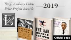 برنده های سال ۲۰۱۹ جایزه ادبی «آنتونی لوکاس»