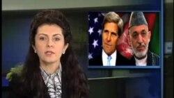 ملاقات رئیس جمهور افغانستان با وزیر خارجه امریکا