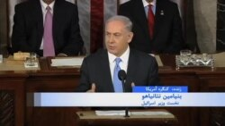 بنیامین نتانیاهو: ایران و داعش به دنبال برپایی یک امپراتوری اسلامی در منطقه هستند