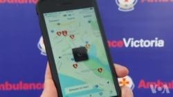 手机软件为心脏病突发者呼叫救援