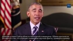 Новости США за 60 секунд. 15 октября 2016