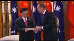 China Australia Trade