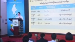 Myanmar NLD Victory