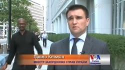 """Статус союзника США дасть Україні """"унікальні можливості"""" - Павло Клімкін"""