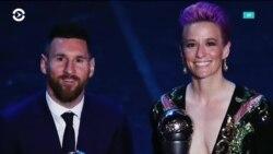 Меган Рапино стала лучшей футболисткой мира по версии FIFA