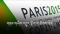 Tibet at the Paris Climate Change Summit