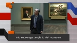 News Words: Museum