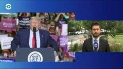 Трамп провел митинг в Неваде
