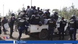 Waandamanaji wakikamatwa na polisi mjini Goma, mashariki ya DRC.