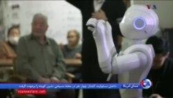روبات ها در خدمت افزایش بهره وری
