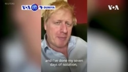 VOA60 DUNIYA: Firayim Ministan Burtaniya Boris Johnson, Wanda Ya Kamu Da Cutar Coronavirus, Na Ci Gaba Da Fama Da Zazzabi Mai Zafi